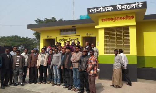 Onening Ceremony of Public Toilet in Satkhira Bus Terminal