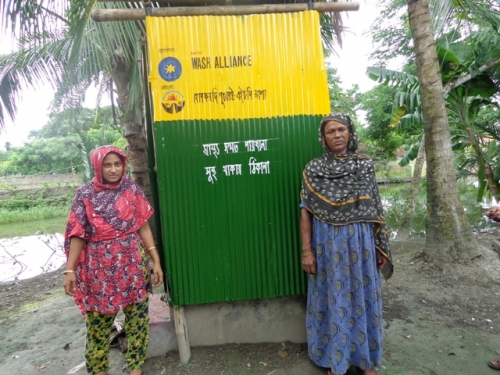 Low cost toilet in Itagasa slum