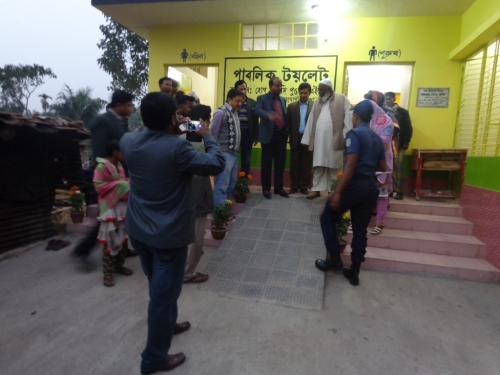 DC and Mayor are visiting the public toilet of satkhira bus terminal