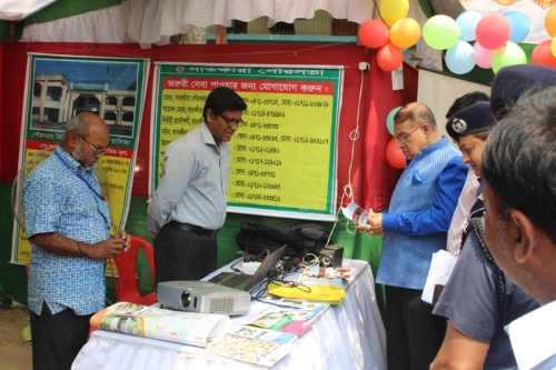 Digital Fair 2015 (Satkhira Upazila)